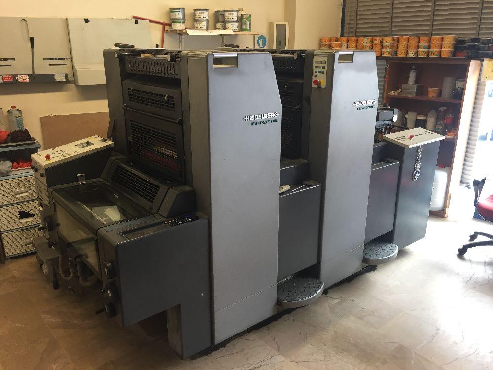 Ofset Baskı Makinaları Ofset Baskı Heidelberg Sm 52 Satılık Heidelberg Sm 52