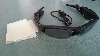 Bluetooth Gözlük