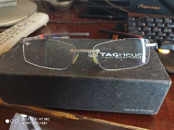 Tag heuer titanyum çerçeveli gözlük