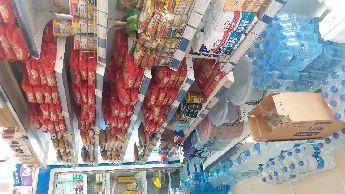Okul Yanı, Köşe Başı; Devren Satılık Market+Cafe