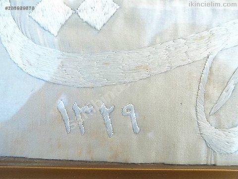Hat-çok nadır bulunaca koleksıyoluk kumaş dokuma h