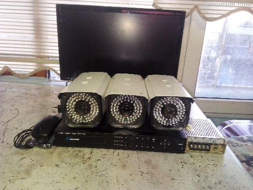 Guvenlik kamera sistemi