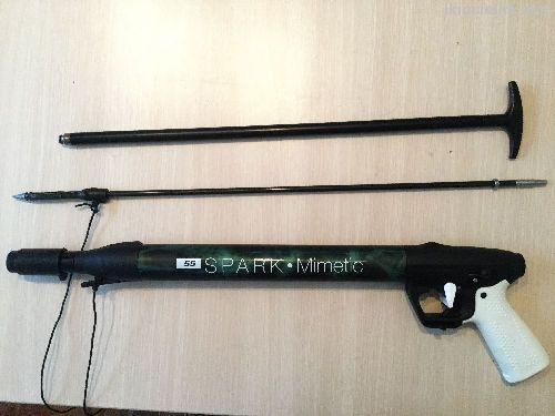 Mares Spark Mimetic 52 cm,Sıfır