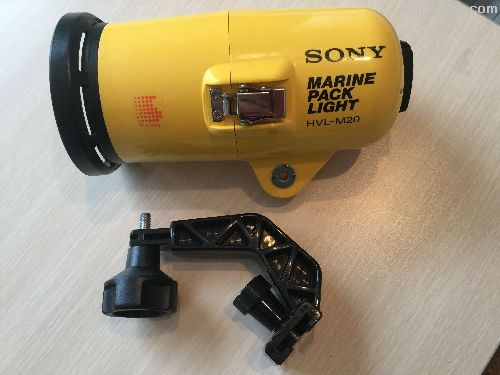 Sony Firmasını Sualtı Video /Fotoğraf Lambası