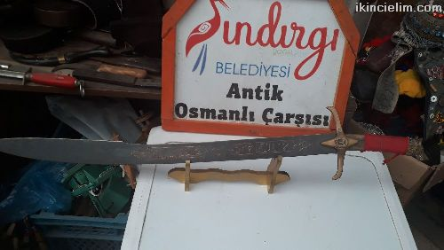 Kayı boyu osmanlı yazlı ertugrul kılınc