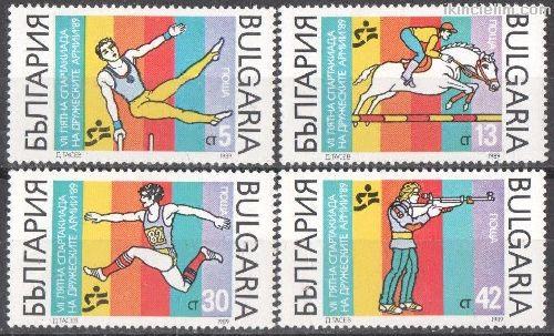 Bulgaristan 1989 Damgasız Spartakya 7. Ordu Yaz Oy