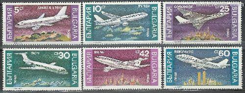 Bulgaristan 1990 Damgasız Uçaklar Serisi