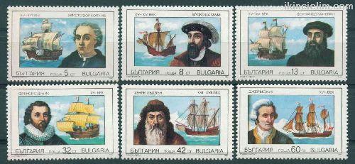 Bulgaristan 1990 Damgasız Gemiler Serisi
