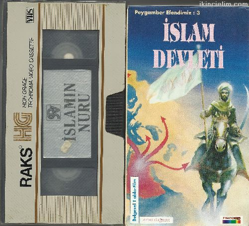İKİ ADET DİNİ KASET VHS  9 TL  İslam Devleti-İsla