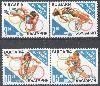 Bulgaristan 1995 Damgasız 96 Atlanta Olimpiyat Oyu