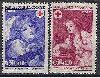 Fransa 1971 Damgasız Kızılhaç Serisi